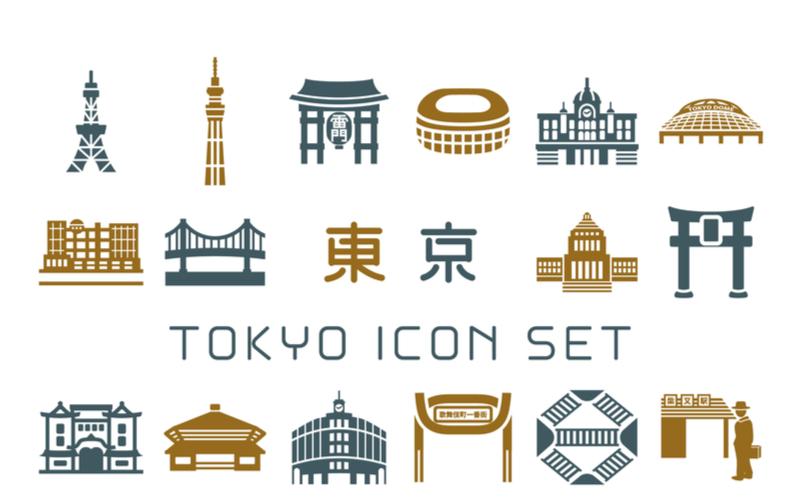 東京都観光経営力強化事業(生産性向上・新サービス商品開発、先進的取組支援)